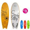 予約 ジュニア用 ソフトボード SMILE ON SURF 子供用 176cm スマイルオンサーフ KIDS用 SURFBOARD スポンジボード サ…