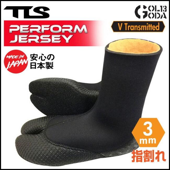 【エントリーでポイント10倍&最大26倍】サーフブーツ TOOLS TLS PERFORM JERSEY BOOTS 3mm サーフィン 冬用 メンズ レディース