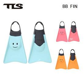 ボディボード フィン TOOLS BB FIN ツールス トゥールス ボディボードフィン BODYBOARD FIN