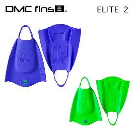 フィン DMC ELITE2 FIN スイムフィン 足ひれ ボディボード 水泳 スノーケリング ボディサーフィン シュノーケリング BODYBOARD