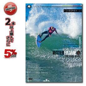 サーフィン SURF DVD WATER FRAME 4 ウォーター フレーム ミック・ファニングの現役最後の瞬間 サーフィンDVD
