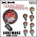 XM Tangle Free N2 リーシュ 6COMP タングルフリー ショートボード用 サーフィン SURF サーフボード用