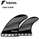 フューチャー フィン FUTURES FIN RTM HEX LEGACY F6 QUAD 4フィン サーフィン 【店頭受取対応商品】