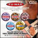 2個ご注文で送料無料 ワックス FU WAX BASE,COLD,COOL,WARM,TROPIC フーワックス サーフィン用ワックス SURF WAX