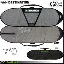 """DESTINATION FUN DAY BAG V-CUT 7'0"""" ファンボード用 サーフボード ハードケース"""
