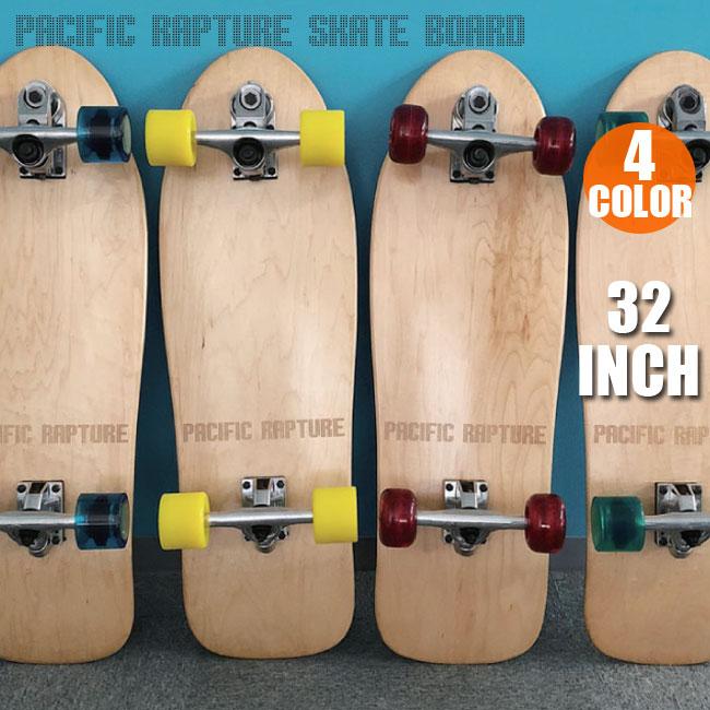 サーフスケート スケートボード イントロ INTRO PACIFIC RAPTURE 31インチ スイングトラック SK8 コンプリート