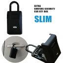 車上盗難防止 EXTRA SURFERS SECURITY KEY BOX SLIM 電子キー スマートエントリーキーも対応可サーフィン カギ キーボ…