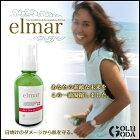 多機能保湿液elmarSuperia60mlエルマールスーペリアフコイダンアンチエイジング保湿化粧水美容液スキンケアヒアルロン酸コラーゲンUVケア