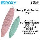 ニットケース ROXY Fish Socks 7'0 ロキシー ファンボード サーフィン サーフボードケース