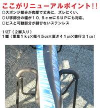 アルミサーフスタンド2脚1SET超軽量折りたたみサーフボードラックSURFINGSURFショートボードロングボードSURF&SUPサーフボード【店頭受取対応商品