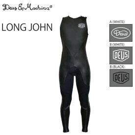 ロングジョン Deus Ex Machina デウスエクスマキナ LONG JOHN 2x2mm サーフィン メンズ ウエットスーツ ウエット WET デウス【店頭受取対応商品】