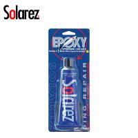 3分簡単ボードリペアーリペアーグッズSOLAREZ(ソーラーレズ)EPOXY0.5ozミニ紫外線で硬化エポキシ用【店頭受取対応商品】