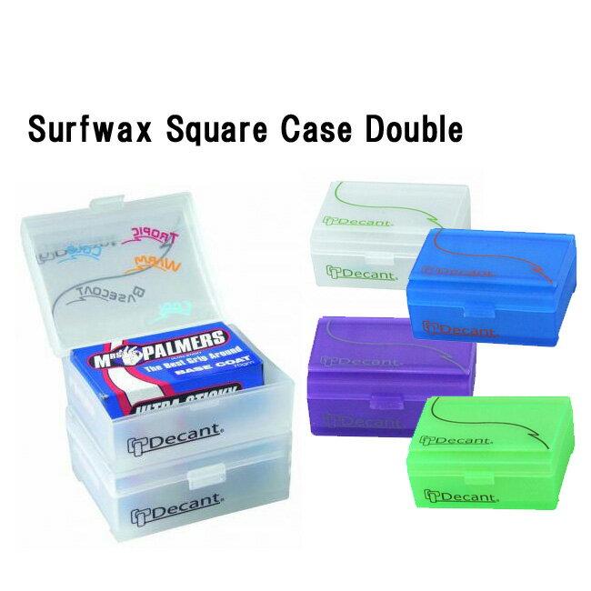 ワックスケース DECANT Surfwax Square Case Double 2個セット サーフィン SURFING【店頭受取対応商品】