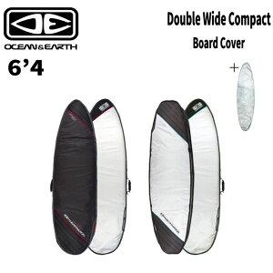 サーフボードケース オーシャンアンドアース OCEAN&EARTH DOUBLE WIDE COVER 6'4 ショートボード 2本収納可能【店頭受取対応商品】