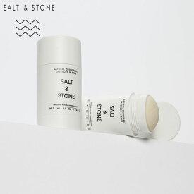 デオドラント SALT & STONE ソルトアンドストーン Natural Deodorant - Lavender + Sage スキンケア わき汗 脇汗 【店頭受取対応商品】