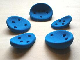 クライミングホールド 5個セット カラーが選べる トラッドスクリューオン イヤーロブ 木ネジ付属 日本製 製造者直売 ボルダリング トレーニング ロッククライミング インテリア 子供 ポリウレタン製