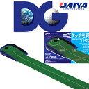 DAIYA(ダイヤゴルフ) パッティング・ローテーション (TR-430)