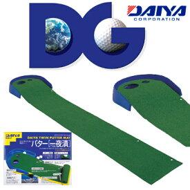 DAIYA ダイヤゴルフ ツイン・パターマット TR-260