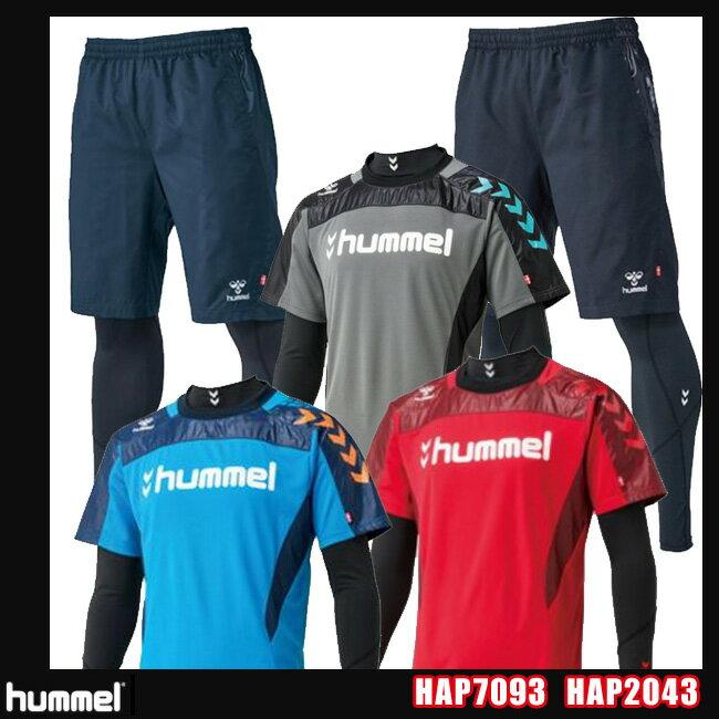 ヒュンメル メンズ HPFC-3WAY 半袖ピステパーカー+インナーセット 上下セット HAP7093 HAP2043
