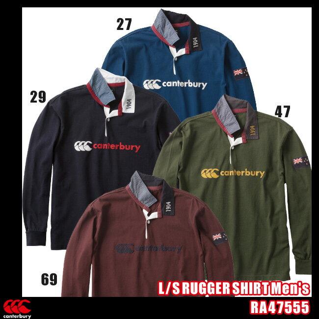 カンタベリー ロングスリーブ ラガーシャツ(メンズ) RA47555 【SP】