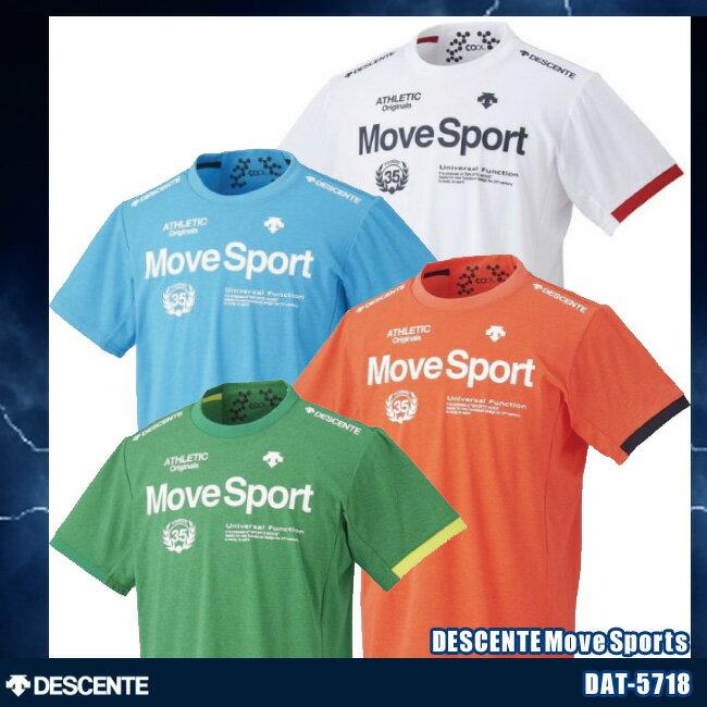 デサント Move Sport メンズ タフT COOL ハーフスリーブシャツ DAT-5718 【SP】