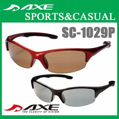 AXE アックス スポーツ&カジュアルサングラス 偏光レンズ SC-1029P