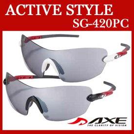 AXE アックス ユニセックス スポーツサングラス UVカットレンズ SG-420PC アスリートグラス