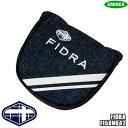 フィドラ ユニセックス クラシック パターカバー マグネットタイプ マレット型対応 デニム調素材 FI58NB42