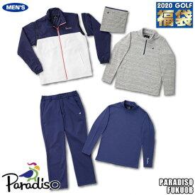 パラディーゾ メンズ 2020年 PARADISO GOLF福袋 FUKU0B