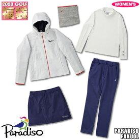 パラディーゾ レディース 2020年 PARADISO GOLF福袋 FUKU0L