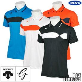 デサントゴルフ メンズ 半袖ポロシャツ ジップアップ パネル切替 冷却・涼感素材 DGM1667S
