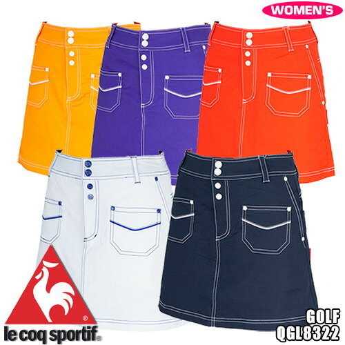 ルコック レディース キュロット付きスカート ステッチライン QGL8912
