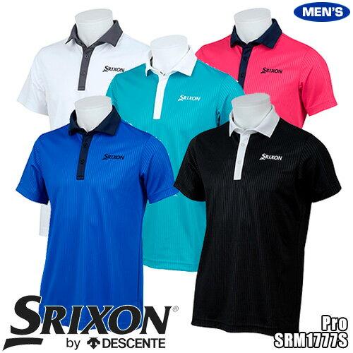 スリクソン バイ デサント 半袖クレリックポロシャツ シャドーストライプ 松山英樹プロ着用モデル SRM1777S