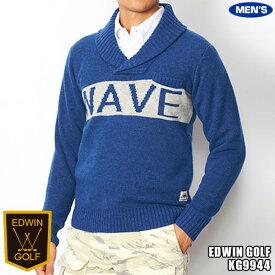 エドウィン ゴルフ ショールカラーセーター KG9944