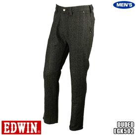 エドウィン デューデッド ロングパンツ テーパードトラウザー 起毛素材 EGK502