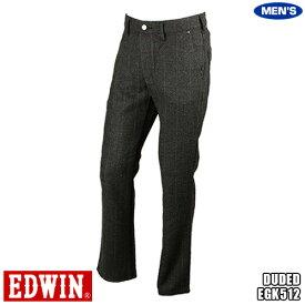 エドウィン デューデッド ロングパンツ シューカットトラウザー 起毛素材 EGK512