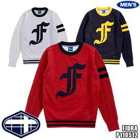 フィドラ 防寒ニットプルオーバー セーター P110512