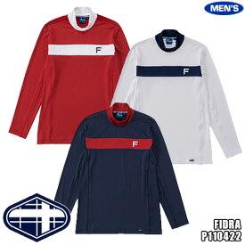 フィドラ アンダーハイネックシャツ カラーブロック P110422