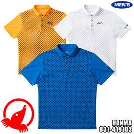 ホンマゴルフ TOUR WORLD メンズ クロスマークプリントシャツ 831-419102