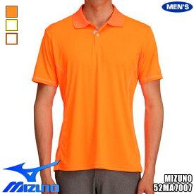 ミズノ ゴルフ 半袖ポロシャツ ソーラーカット-4℃ 遮熱プリント 52MA7007