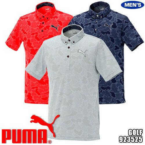プーマ ゴルフ メンズ 半袖 ポロシャツ ボタンダウン ジャカード カモ総柄デザイン 923525