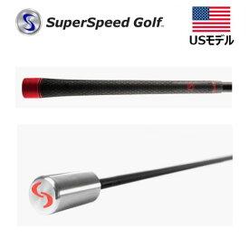 スーパースピード ゴルフ スーパースピードC ゴルフスイング 練習器具 飛距離アップ&ヘッドスピードアップ カウンターバランス設計