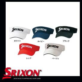 【2016年モデル】SRIXON スリクソン ゴルフバイザー SMH6338