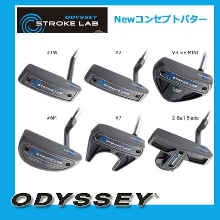 オデッセイ ストローク・ラボ パター STROKE LAB 【日本仕様】