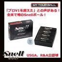 【特別企画!5,400円以上で送料無料!】スネルゴルフ Snell GOLF MY TOUR BALL(マイツアーボール) (US)1ダース?12球入り