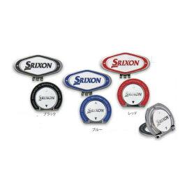 【2016年後期モデル】スリクソン SRIXON スタンドアップマーカー&クリップ GGF-18118