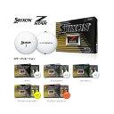 スリクソン NEW Z-STAR ゴルフボール 1ダース[12球入り]  SRIXON 2017モデル <2月10日発売>