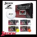 スリクソン NEW Z-STAR XV ゴルフボール 1ダース[12球入り] SRIXON 2017モデル <2月10日発売>