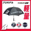 ブリヂストンゴルフ ツアービー プロモデルアンブレラ UMG72 [傘] [パラソル] TOUR B