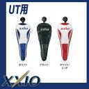 【2017年モデル】ゼクシオ ナインカラーヘッドカバー GGE-X079U ユーティリティー用